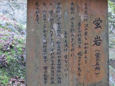 2011_11_26_KifuneShrine0002.jpg