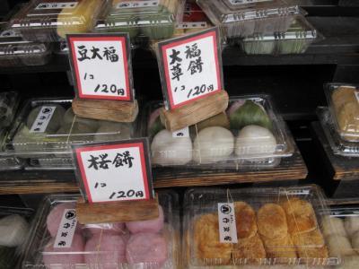 2011_11_26_Mochiya0001.jpg