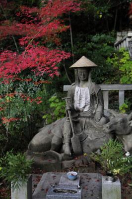 2011_12_04_Fudoin0006.jpg