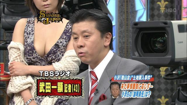 tachibanakurumi_convert_20111230155353[1]