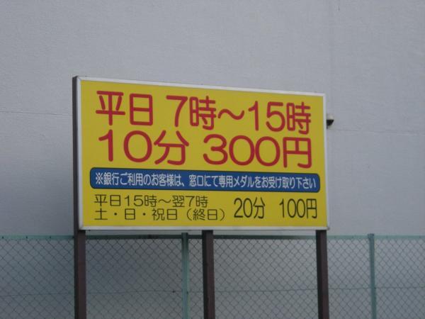 kannbann+taka_convert_20111231162045[1]