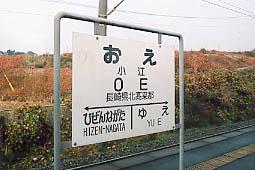 206-OE2.jpg