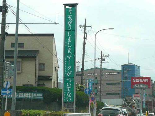fusigikanban.jpg