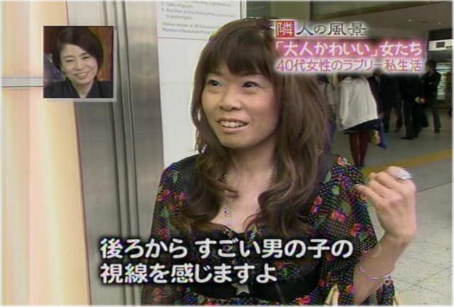 jibunnsirazu_convert_20120501101653.jpg