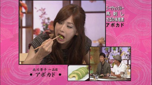 kitagawa3_convert_20120501101946.jpg