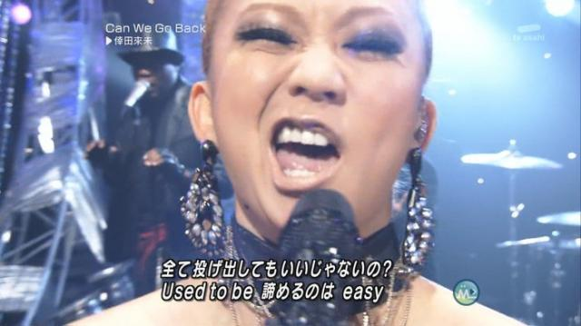 koudakumi_convert_20120505112109.jpg