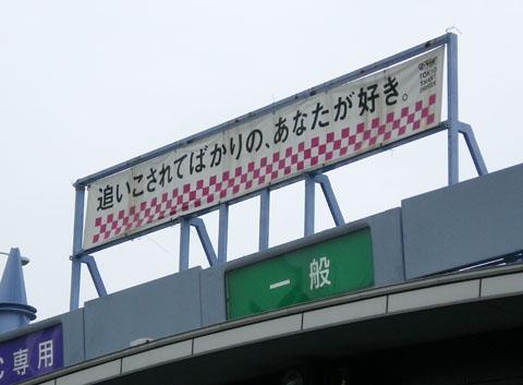 oikoshi.jpg
