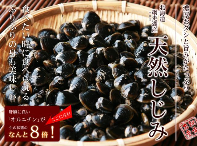 sijimi1_convert_20120505101425.jpg