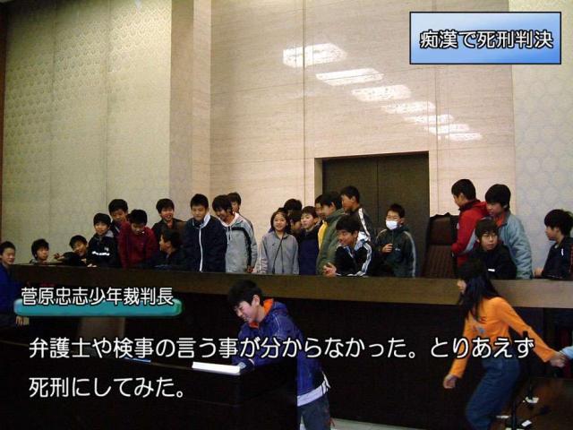 sikei_convert_20120107124136.jpg