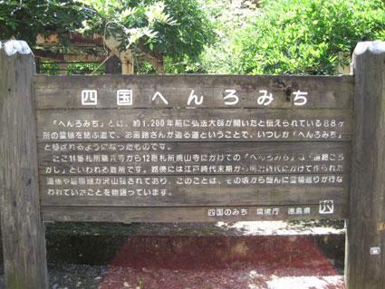 藤井寺03