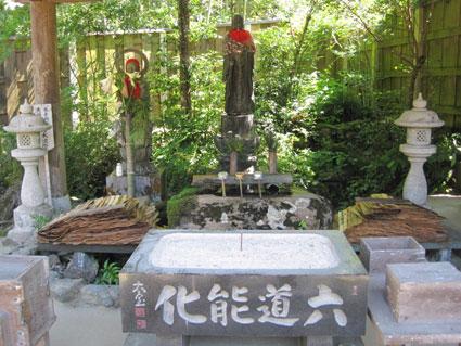 藤井寺10