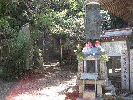 藤井寺07