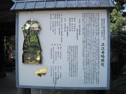 立江寺02