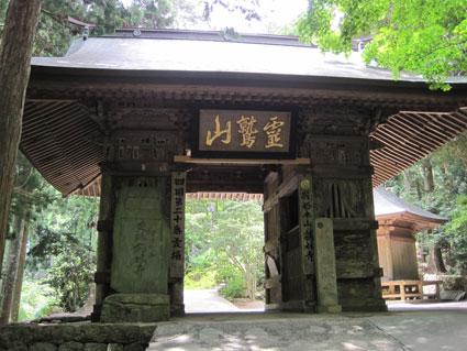鶴林寺08