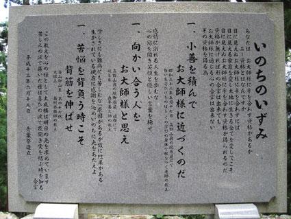 太龍寺08