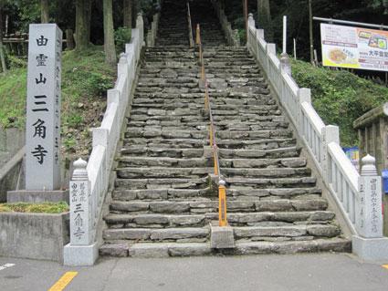 三角寺02