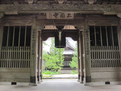 三角寺03