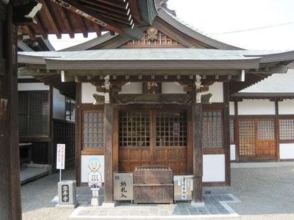 宝寿寺03