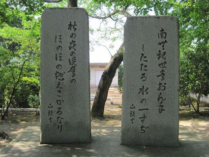 香園寺03