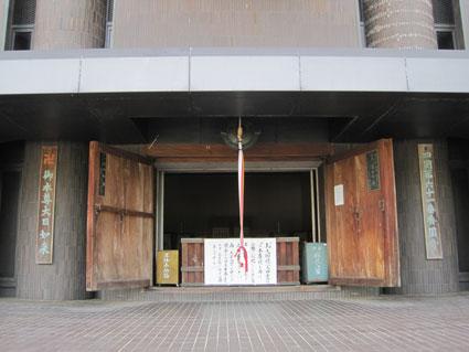 香園寺05