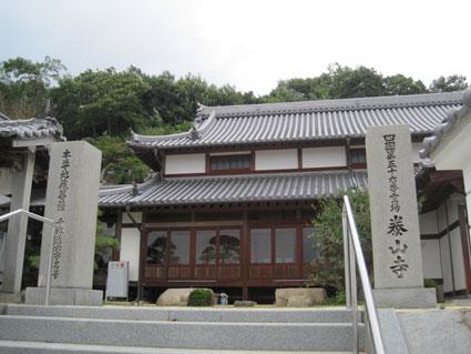 泰山寺02