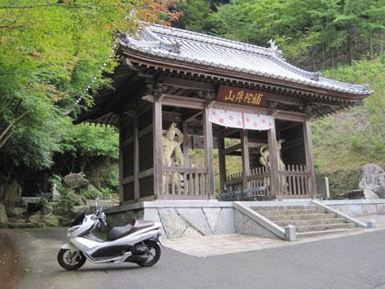 仙遊寺07