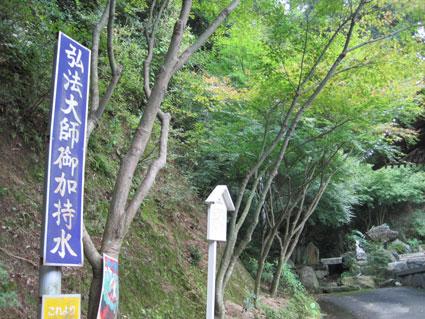 仙遊寺08
