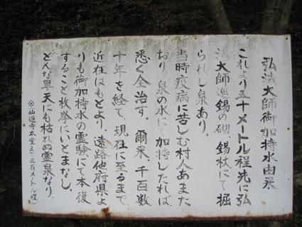 仙遊寺09
