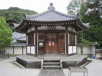 大日寺10