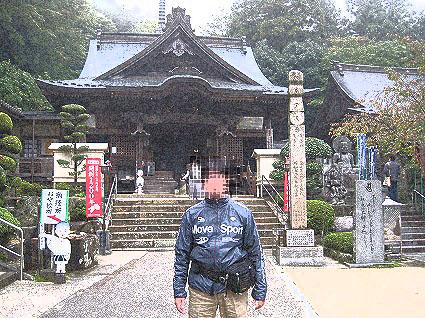 大窪寺39