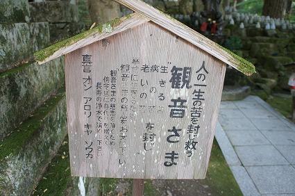 箸蔵寺04