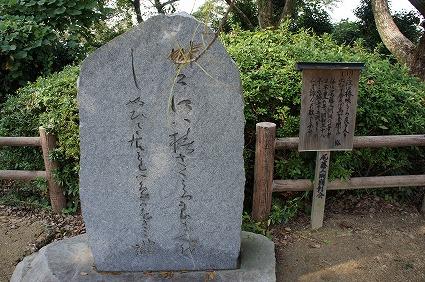 川之江城03