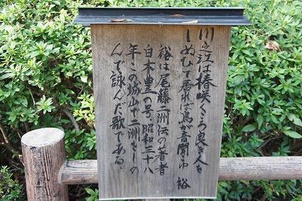 川之江城04