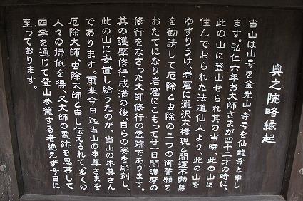 仙龍寺02