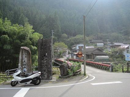 愛媛県霊場07