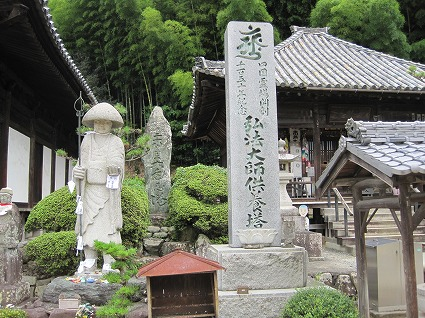 浄土寺05