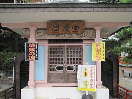 八坂寺06