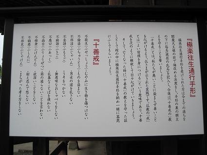 八坂寺07