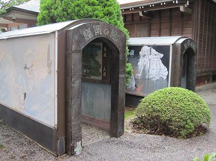八坂寺09