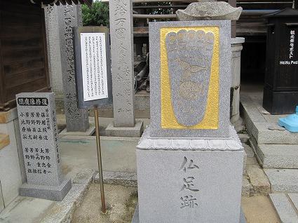 円明寺05