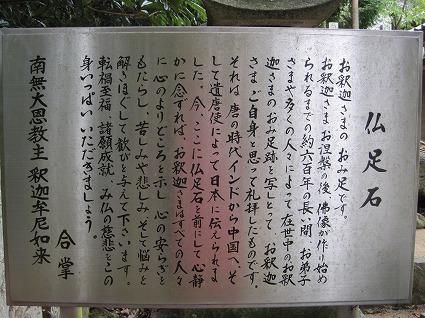 太山寺07