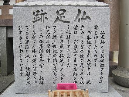 善楽寺04