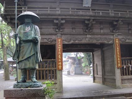 最御崎寺02