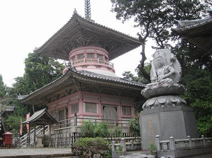 最御崎寺09