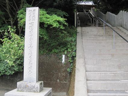金剛頂寺01