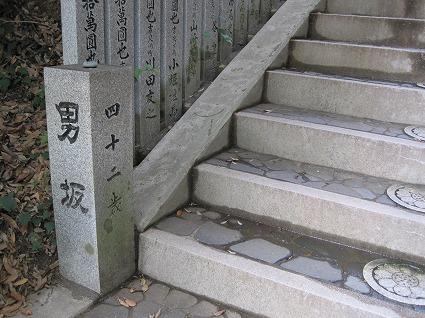 金剛頂寺11