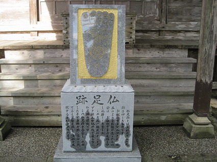 神峯寺02