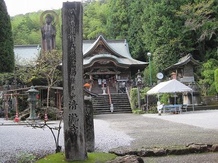 清瀧寺10