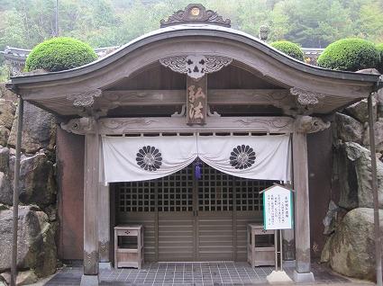 大窪寺03