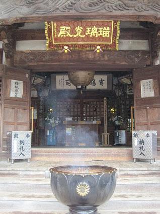 大窪寺31